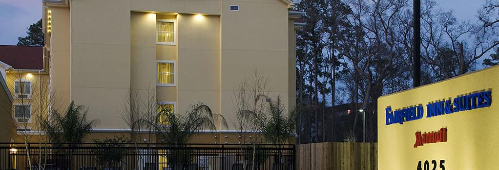 Fairfield Inn and Suites by Marriott Houston Intercontinental Airport - Houston - Building