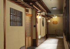 Ichinoyu Honkan - Hakone - Building