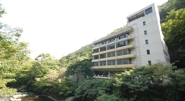 Tounosawa Quatre Saisons Hotel - Hakone - Building