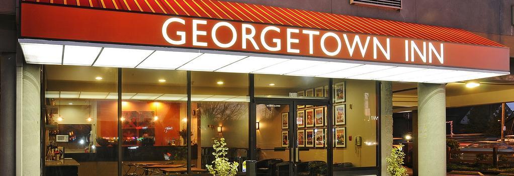 Georgetown Inn - Seattle - Building