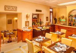 Hotel Piranesi - Rome - Restaurant