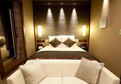 Hotel Granvia Osaka - Osaka - Bedroom