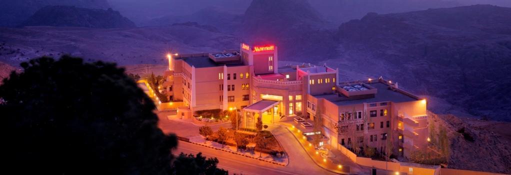 Petra Marriott Hotel - Wadi Musa - Building
