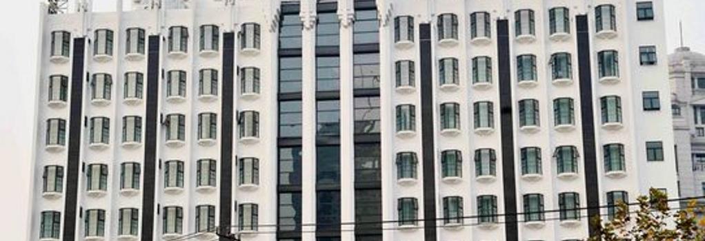Kingtown Hotel - Chongqing - Building