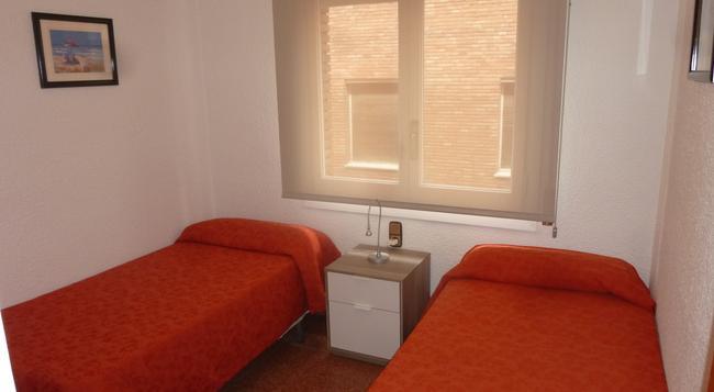 Apartamentos Ganduxer - Barcelona - Bedroom
