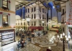 Wyndham Istanbul Old City - Istanbul - Lobby