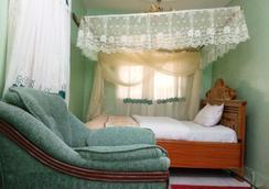 The Pebble Hotel - Nairobi - Bedroom