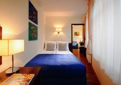 Armon Residence - Krakow - Bedroom