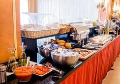 Hotel Arosa - Madrid - Restaurant