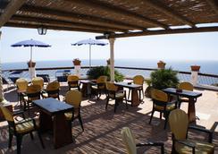 Hotel Punto Azzurro - Forio - Lounge