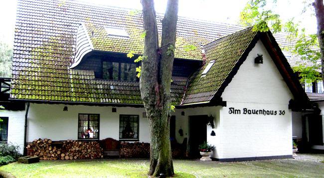 Hotel am Bauenhaus - Dusseldorf - Building
