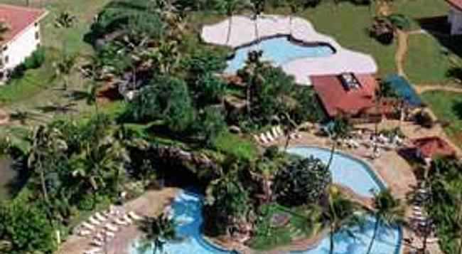 Gaia Gives Resorts @ Kauai Beach Resort Lihue - Lihue - Building