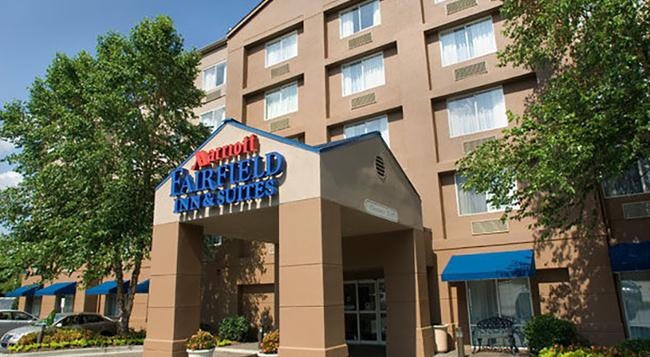 Fairfield Inn and Suites by Marriott Atlanta Perimeter Center - Atlanta - Building