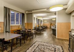 The Tourist City & River Hotel Lucerne - Lucerne - Restaurant