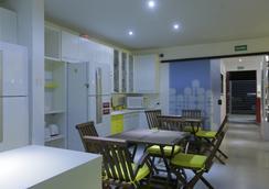 Concept Design Hostel & Suites - Foz do Iguaçu - Restaurant