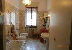 B&B Verona Brigo - Verona - Bathroom
