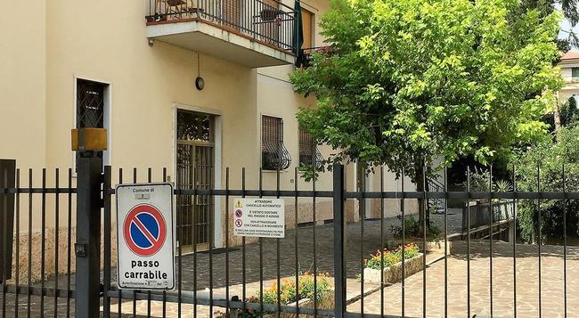B&B Verona Brigo - Verona - Building