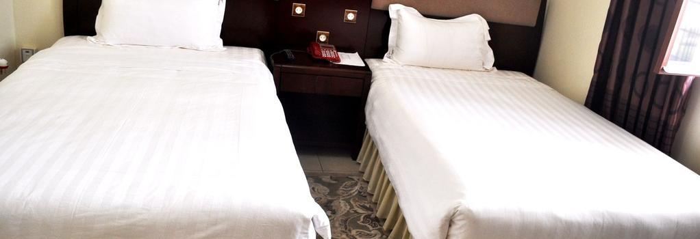 Quiet Haven Hotel - Kigali - Bedroom