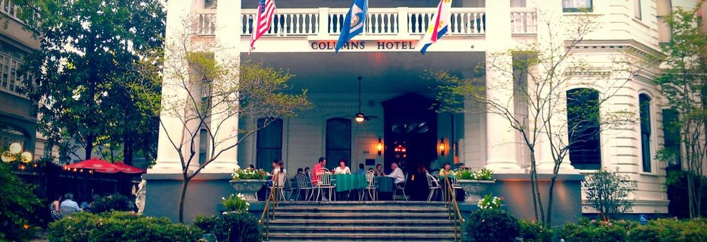The Columns Hotel - New Orleans - Building