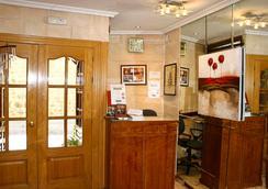 Hostal Alcántara - Ávila - Lobby