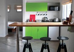 G38 Boutique Apartments - Haifa - Kitchen