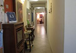 Hotel Maison Degas - Naples - Lobby