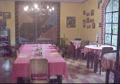 Posada Belen Museo Inn - Guatemala City - Restaurant