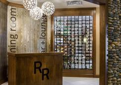 Holiday Inn Dubuque/Galena - Dubuque - Restaurant