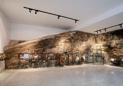 Hotel Citadel Narikala - Tbilisi - Lobby