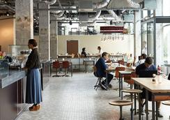 The Student Hotel Rotterdam - Rotterdam - Restaurant