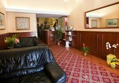 Hotel Emmaus - Rome - Lobby