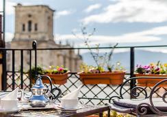 Casa de Federico - Granada - Outdoor view