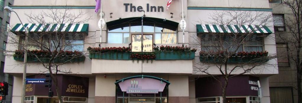 The Inn at Longwood Medical - Boston - Building
