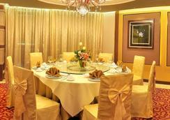 Hotel Guia - Macau - Restaurant