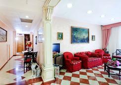 Hotel Augustea - Rome - Lobby