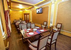 Praga Hotel - Krasnodar - Restaurant