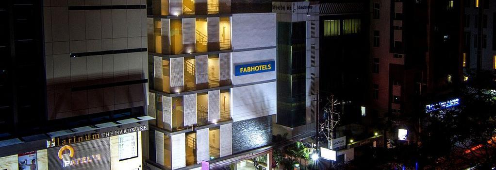 Fabhotel Eaglewood Gachibowli - Hyderabad - Building