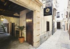Hotel Casa 1800 Granada - Granada - Outdoor view