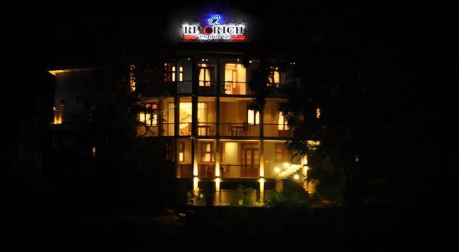 Rivorich Residence Kandy - Kandy - Building