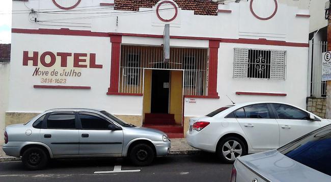 Hotel Nove De Julho - Marilia - Building