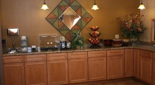 Fargo Inn & Suites - Fargo - Restaurant