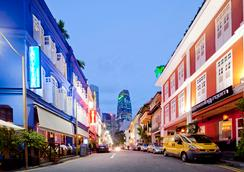 Box Capsule Hostel - Singapore - Outdoor view