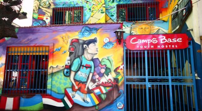 Hostel Campo Base - Mendoza - Building