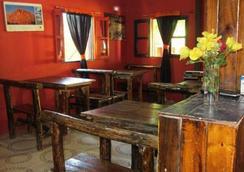 Hostel Campo Base - Mendoza - Restaurant
