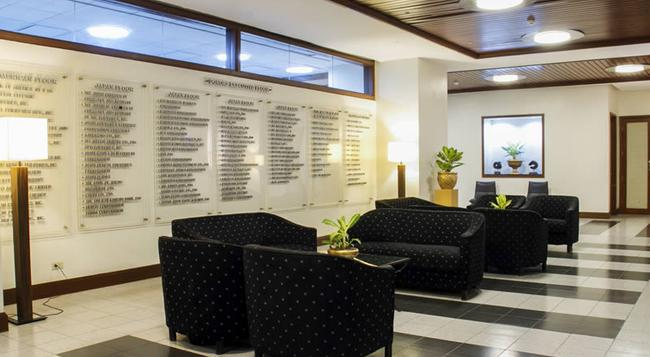 AIM Conference Center Manila - Manila - Lounge
