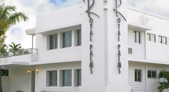 Royal Palms Resort & Spa A North Beach Village Resort Hotel - Fort Lauderdale - Building