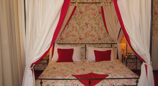 Hotel Kugel - Vienna - Bedroom