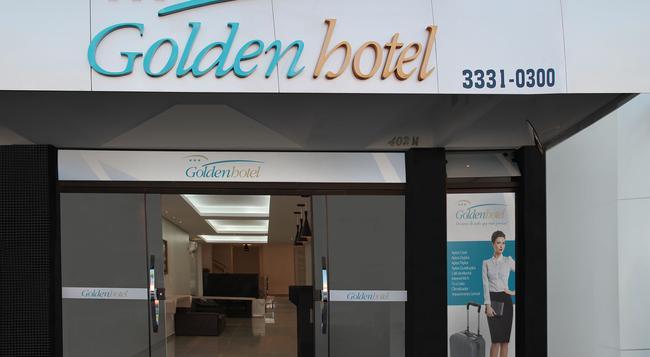 Golden Hotel - Chapeco - Building