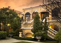 Praya Palazzo - Bangkok - Outdoor view