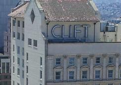 Clift - San Francisco - Building